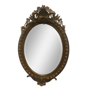 19th Century French Country Gold Carved Mirror