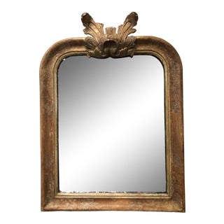 Antique French Mirror With Carved Wood Leaf Detail For Sale