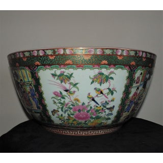 1980s Vintage Chinese Export Famille Rose Medallion Punch Bowl Preview