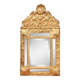 19th Century French Ornate Repousse Copper Parclose Wall Mirror