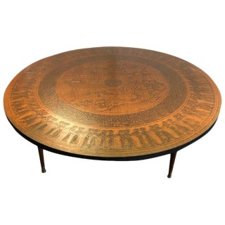1960s Vad Trevarefabrikk Stamped Copper Egyptian Revival Coffee Table For Sale