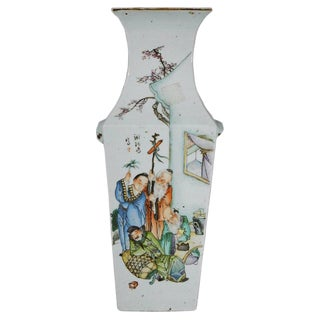 Antique 19th Century Chinese Porcelain Vase with Hand-Painted Scene For Sale