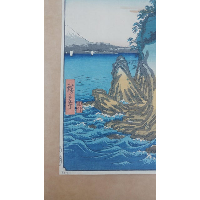 1853 Hiroshige First State Sagami Province Woodblock Print - Image 3 of 6