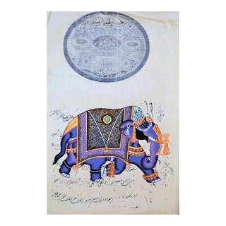 1970s Vintage Asian Elephant Painted on Stamp Paper For Sale