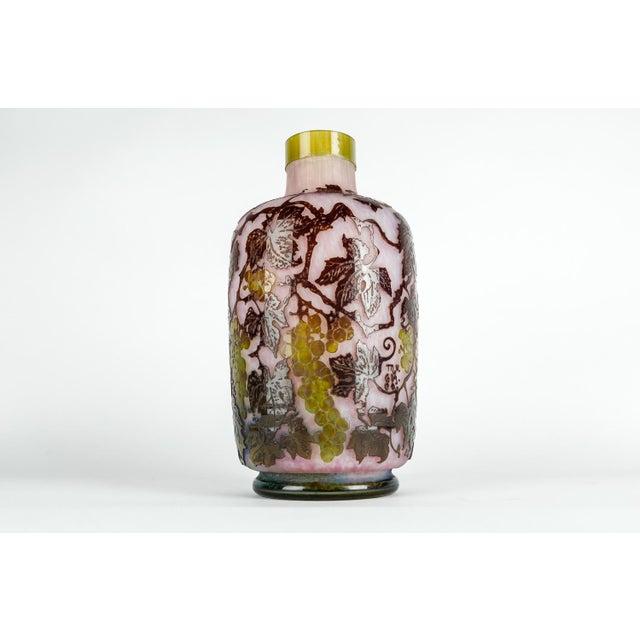 Contemporary Vintage Art Glass Decorative Vase For Sale - Image 3 of 10