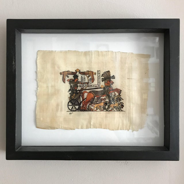 """This is an actual piece of papyrus framed in a 2"""" shadow-box style ebony frame. Love this small reproduction to add just a..."""