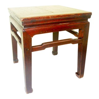 Antique Chinese Ming Meditation Bench/End Table, Circa 1800-1849
