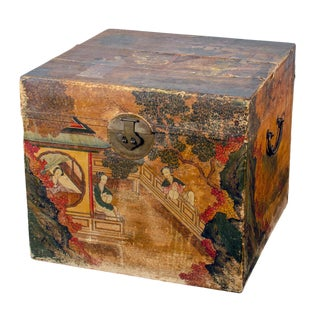 Qing Dynasty Chinese Pigskin Box, 19th Century For Sale
