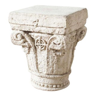 Modern Manhattan Capital Garden Stool For Sale