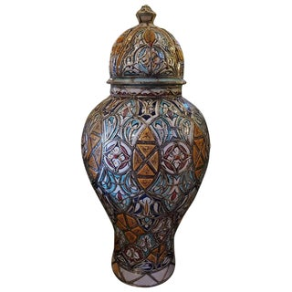Tall Moroccan Bone and Metal Inlaid Vase / Urn For Sale