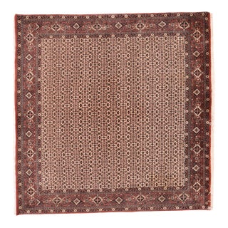 1980s Vintage Brown Fine Brown Bidjar Persian Area Rug For Sale