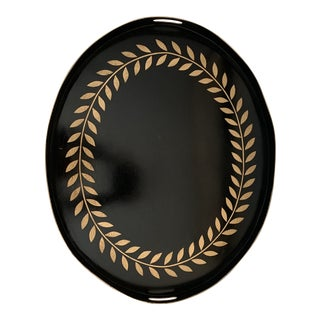 1990s Vintage Black and Gold Tole Tray For Sale