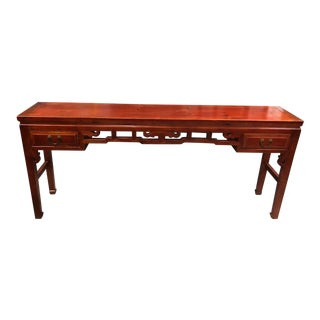 Asian Carved Console Table For Sale