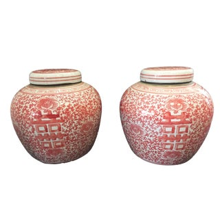 "Double Happiness Joy Ginger Jars, Pair 8.5"" H For Sale"