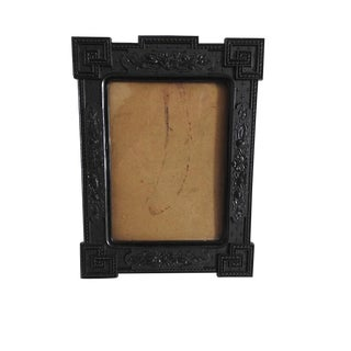 "1868 Antique Gutta Percha Wall Picture Frame for 4.5"" X 6.5"" Picture For Sale"