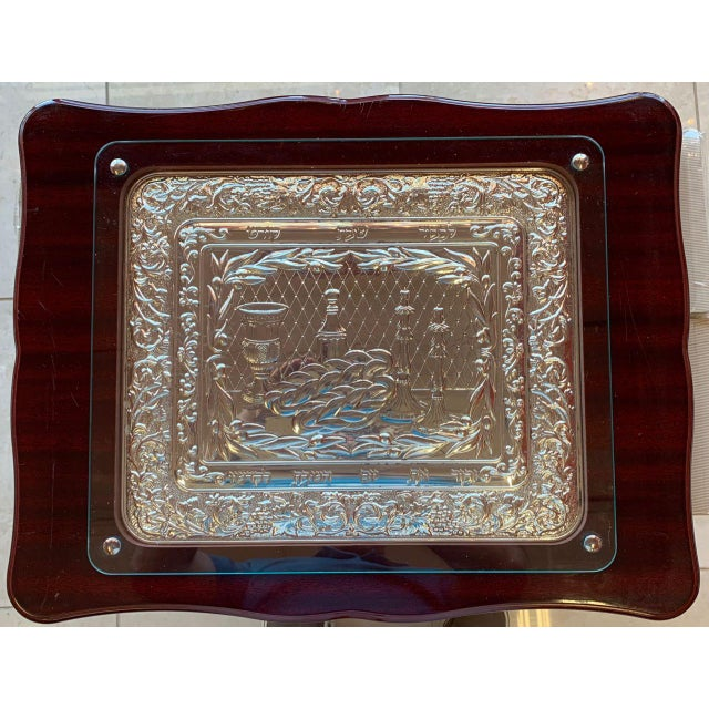 Hadad Brothers Sterling Silver Shabbat Challah Board For Sale In Tampa - Image 6 of 6