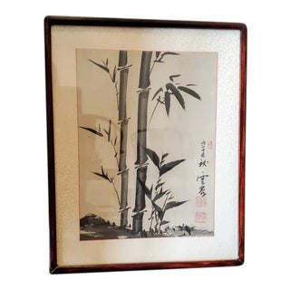 Vintage Framed Bamboo Ink Painting From China For Sale