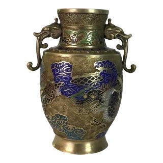 Japanese Champleve Brass Vase For Sale