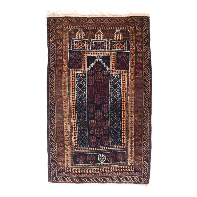 1960s Persian Gabbeh Rug-2′4″ × 2′10″ For Sale