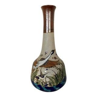 Vintage Vase by Mateos / Tonala, Mexico