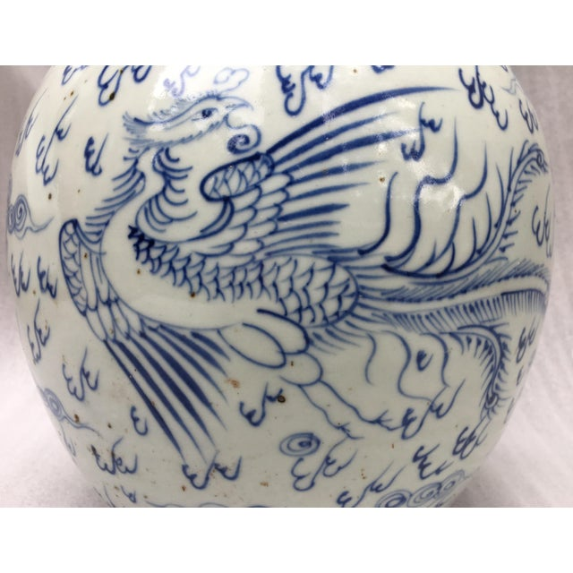 Chinese Blue & White Ginger Jar - Image 5 of 11