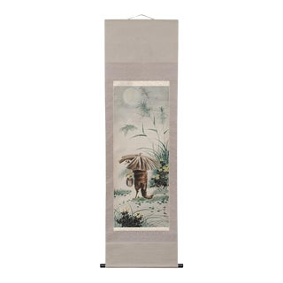"""Raccoon With Sake Bottle"" Japanese Scroll Painting by Jo-Un"