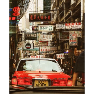 """""""Hong Kong Streets (香港街)"""" Contemporary Limited Edition Original Print For Sale"""