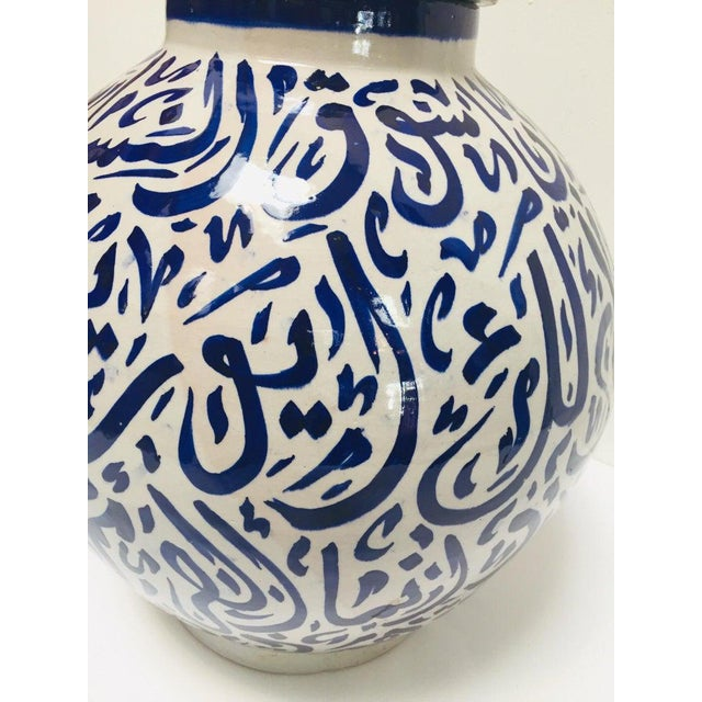 Moroccan Ceramic Lidded Urn With Arabic Calligraphy Lettrism Blue Writing, Fez For Sale - Image 10 of 13