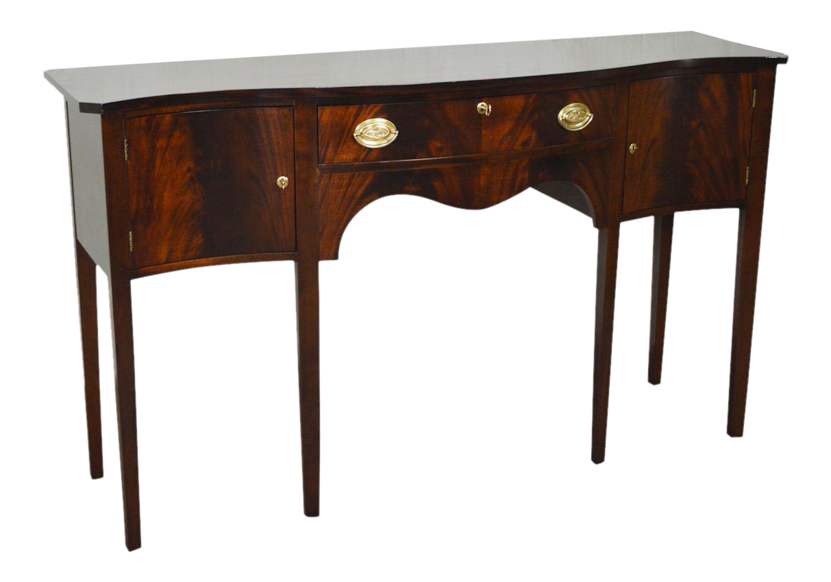 Madison Square Flame Mahogany Hepplewhite Style Serpentine Sideboard