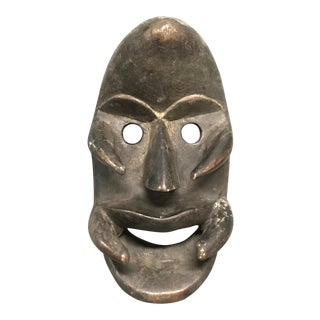 Vintage Mid-Century African Dan Mask For Sale