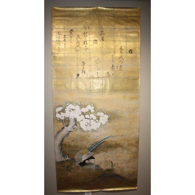 Gold Leaf Mural Wallcovering Panel For Sale - Image 9 of 9