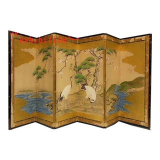 Japanese Four Panel Screen Calligraphy Birds Landscape Blue Gold Black Summer Cranes Water Antique Vintage 1 For Sale