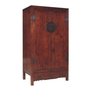 19th Century Antique Ming Dynasty Style Armoire For Sale