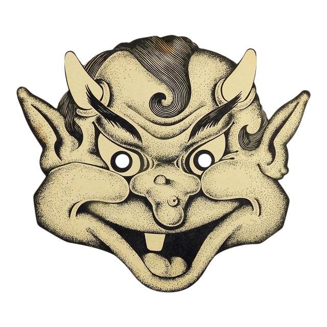 1948 Halloween Smiling Goblin Mask For Sale