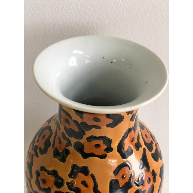 Vintage Leopard Pattern Porcelain Flower Vase Chairish