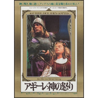 Aguirre the Wrath of God Japanese Film Poster For Sale