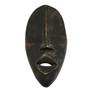 Decorative Mid-Century Modern African Folk Art Hanging Tribal Mask Sculpture For Sale