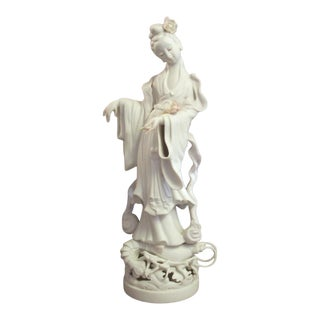 1970s Chinese Kwan Yin Cybis Porcelain Figure For Sale