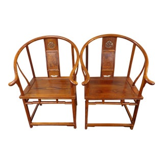 19th Century Chinese Rosewood Huang Huali Side Chairs - A Pair