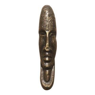 Vintage Mid-Century African Mask Wall Sculpture For Sale