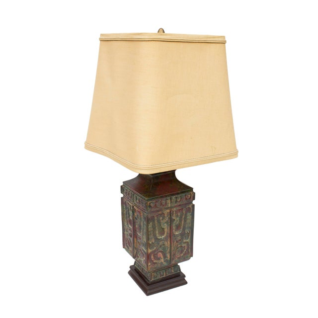 Vintage Table Lamp by Marbro Lighting For Sale - Image 10 of 12