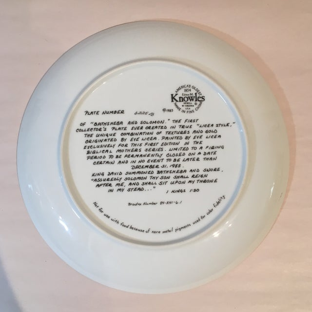 Mid-Century Modern Bathsheba and Solomon Knowles China Plate For Sale - Image 3 of 7