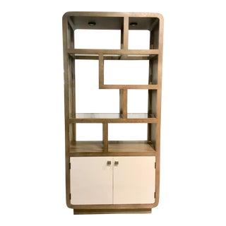 Thomasville Modern Finn Room Divider For Sale
