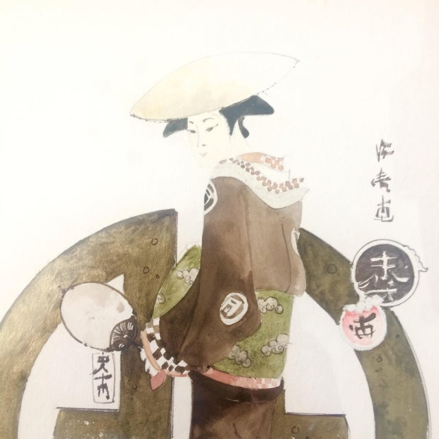 Chinoiserie 1980s Chinoiserie Geisha Portrait Watercolor Artwork For Sale - Image 3 of 11