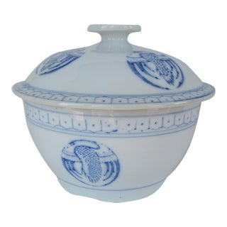 Vintage Chinoiserie Lided Serving Bowl