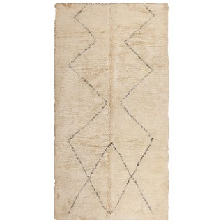 Vintage Room Size Moroccan Ivory Rug - 6′10″ × 13′ For Sale