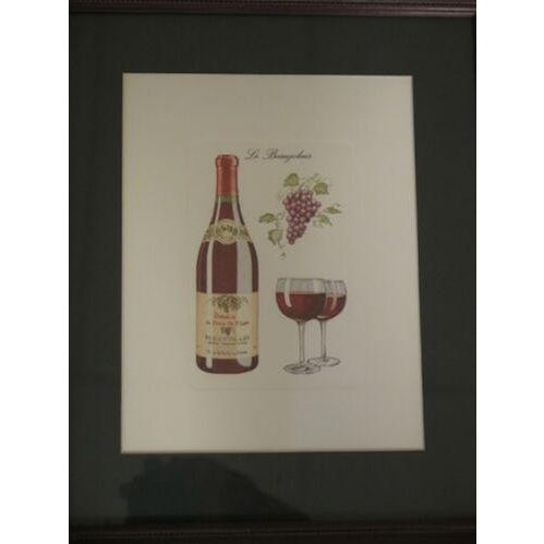 2000 - 2009 Wine Theme Matted Prints - Set of 4 For Sale - Image 5 of 7