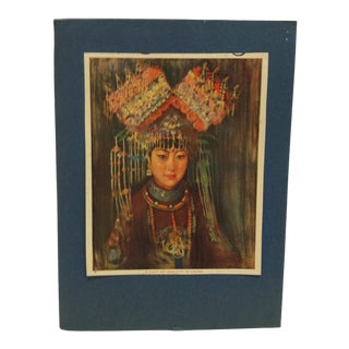 """1930s Vintage """"A Lady of Quality in China"""" Mounted Print For Sale"""