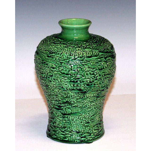 Arts & Crafts Awaji Pottery Meiping Vase With Textured Surface For Sale - Image 3 of 9