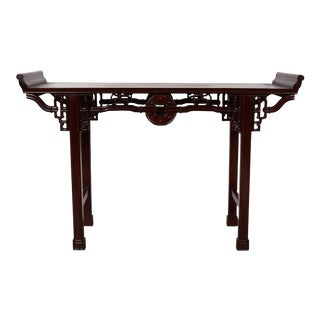 Vintage Chinese Carved Rosewood Altar Table For Sale